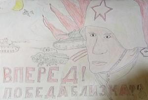 Sretenović Lazar