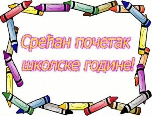 org_1314883199
